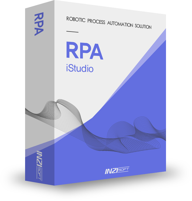 package_RPA iStudio